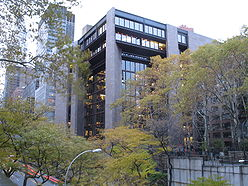 The Ford Foundation, 320 East 43rd Street, New York City, November 19, 2007. Source: Stakhanov (permission granted)