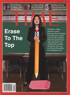 Mock Time Magazine cover with Michelle Rhee alleging her full knowledge of cheating scandal in DC Public Schools, April 14, 2013.  (By a college student whose mom is a 7th grade teacher -http://www.susanohanian.org/)
