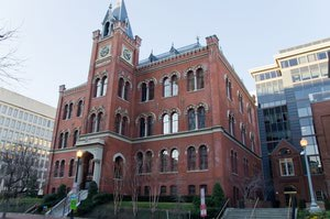 Charles Sumner School Museum and Archives, Washington, DC, February 6, 2015. (http://dc.about.com).